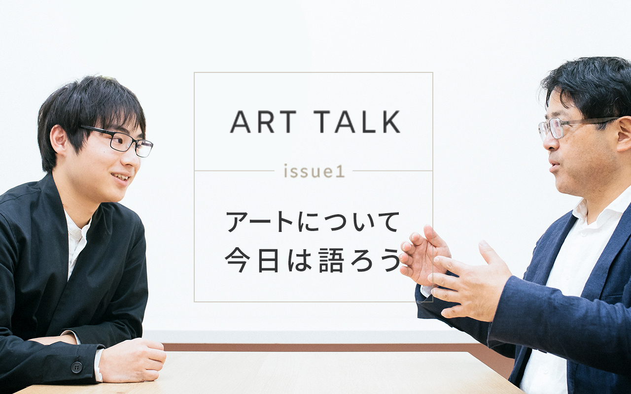ART TALK Issue1