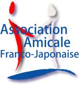 在日フランス大使館アンスティチュ・フランセ日本日仏友好協会