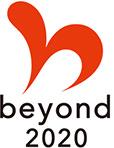 beyond2020プログラム - 首相官邸